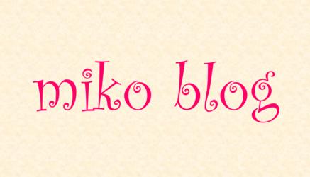 mikoブログ